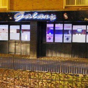 galaxy-indian-restaurant